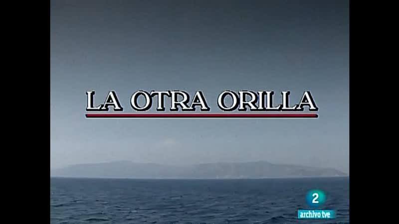 Alquibla II - La otra orilla [14.1.1993]