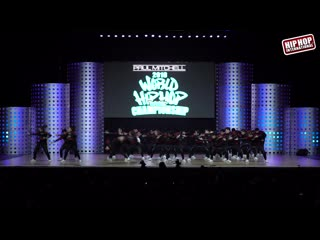 Upeepz — philippines (gold medalist megacrew division) hhi2016 world finals