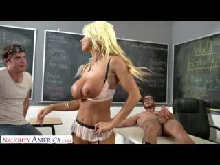 Учительница Brittany Andrews трахнула LUCAS FROST ученика в школе порно porno sex naughty america MY FIRST TEACHER AMERICAN 2019