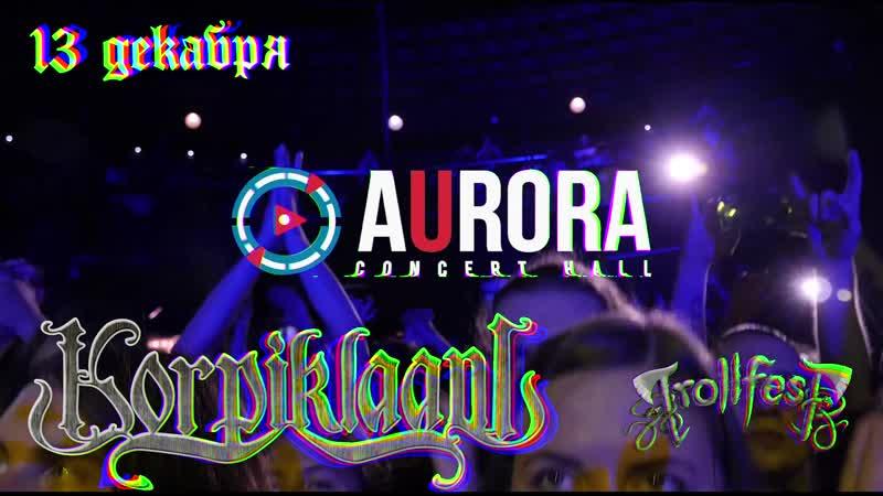 13.12 - Korpiklaani (FIN) - Aurora