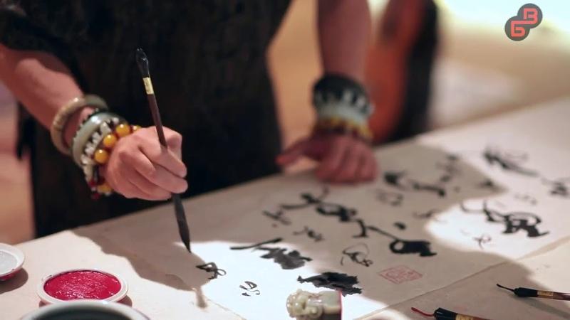 Прогноз по Книге Перемен для дня со знаками Дин Ю (28.08.19). Бронислав Виногродский - китай