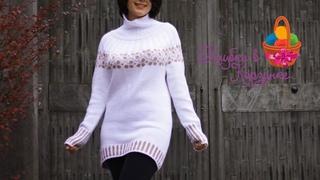 Удлиненная спинка частичным вязанием на примере свитера спицами сверху вниз