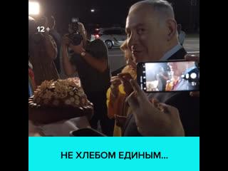 Жена премьера Израиля выбросила на землю хлеб-соль во время визита в Киев  Москва 24