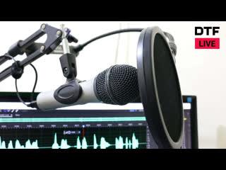 Открытый микрофон: Подкаст о музыке
