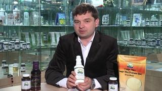 Хлорофилл Жидкий НСП Очищение Организма