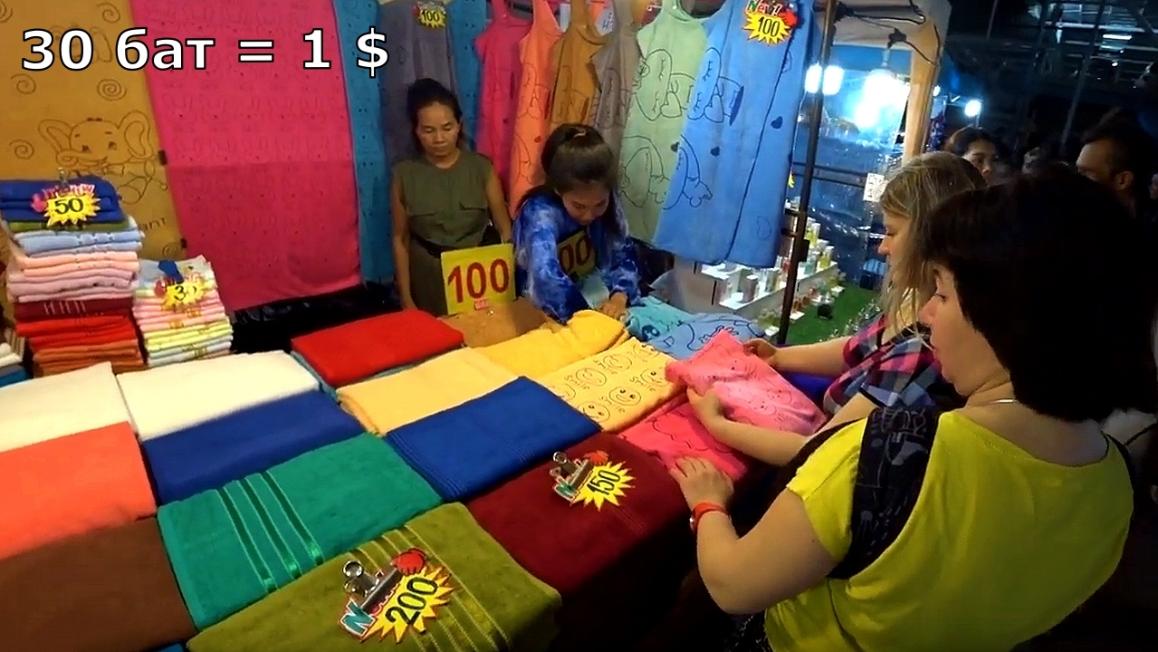 Цены на одежду и сувениры в Таиланде (фото). KopK1Sxz9_g
