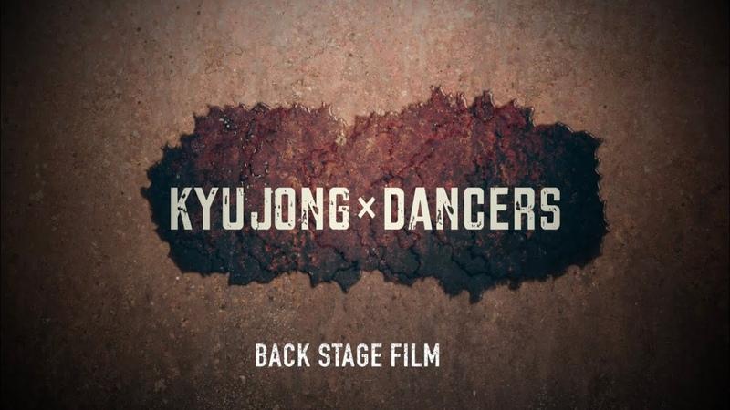 KYU JONG×DANCERS|KIM KYU JONG CONCERT IN JAPAN 2018 <COLOR OF US>|バックステージクリップ Back Stage Clip