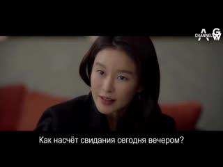 [gw] послеобеденный роман тизер (рус. саб)