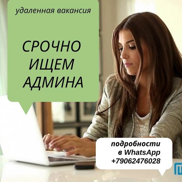 Работа удаленно киев частичная занятость graphic design jobs freelance