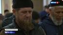 Вести в 20 00 • Красочный фейерверк и переполненные мечети в Чечне отмечают праздник Ураза Байрам
