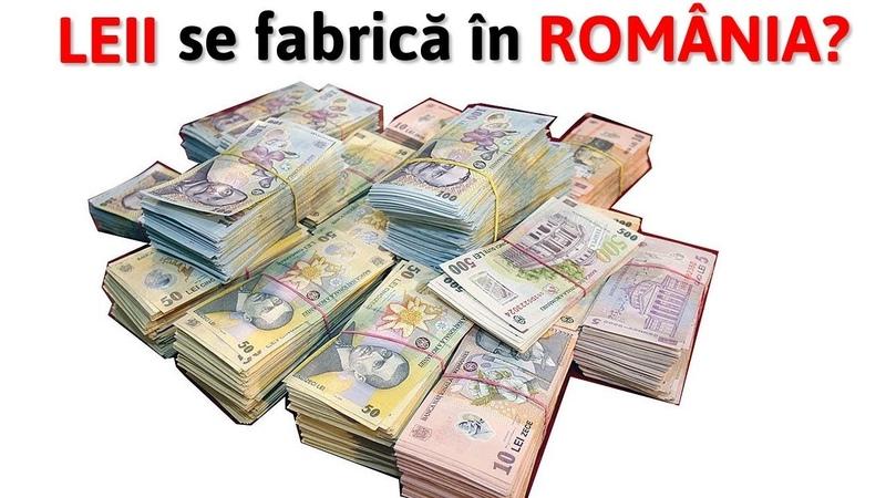 Unde se fabrica banii romanesti si de ce nu tiparim cati bani vrem
