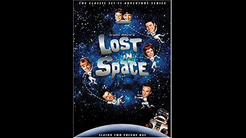 Затерянные в космосе 3 14 Убежище в космосе 1967