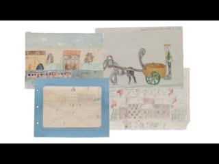 Международная команда из четырёх художников создала VR-анимацию из 20 рисунков детей блокадного Ленинграда