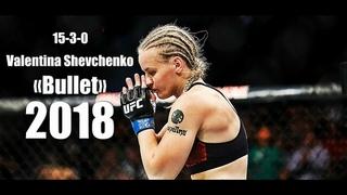 "Valentina ""Bullet"" Shevchenko - All UFC Highlights/Knockout/Momentsᴴᴰ"