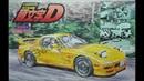 Initial D FD3S Mazda RX 7 Takahashi Keisuke Ver Fujimi 1 24