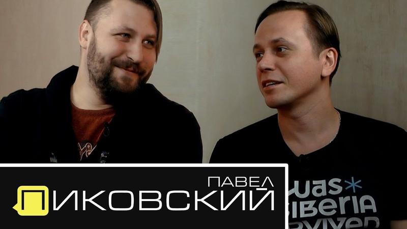 Павел Пиковский альбом с Чижом академический вокал как настучать на Пуха
