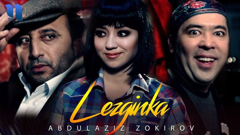 Abdulaziz Zokirov Lezginka Абдулазиз Зокиров Лезгинка