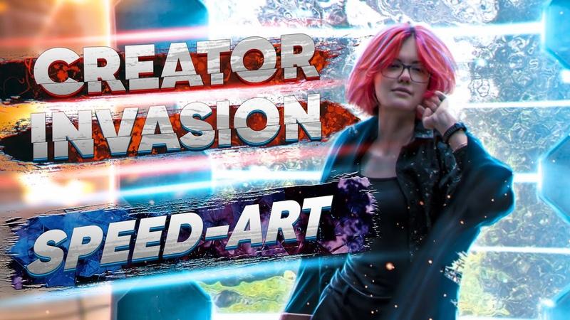 CREATOR INVASION SPEED ART Процесс обработки фото