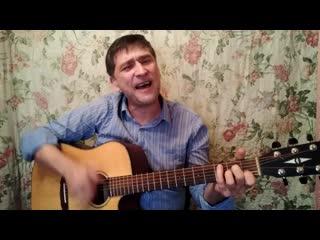 Наутилус помпилиус - Гудбай Америка (кавер на гитаре)
