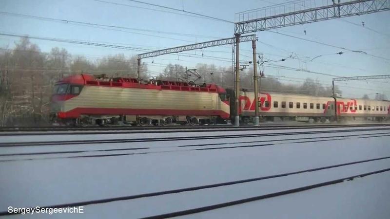 Электровоз ЭП10 007 с поездом № 33 Москва Одесса
