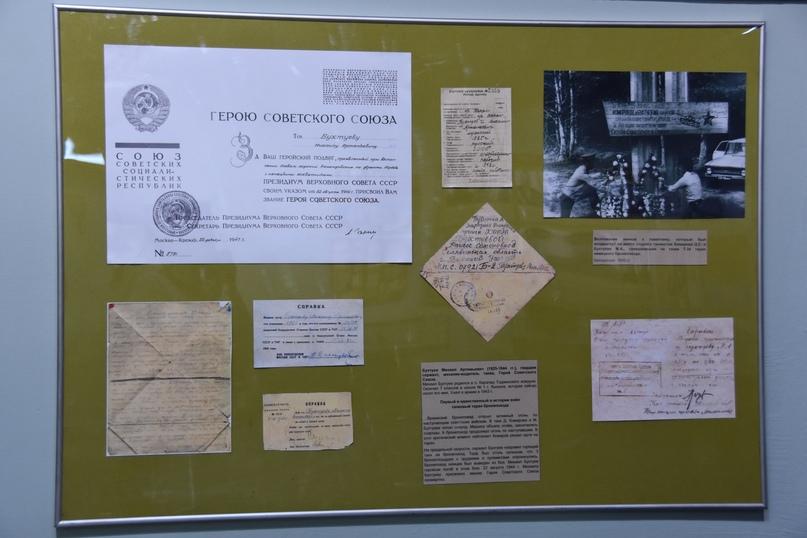 Фронтовые письма, вселявшие надежду на победу, изображение №1