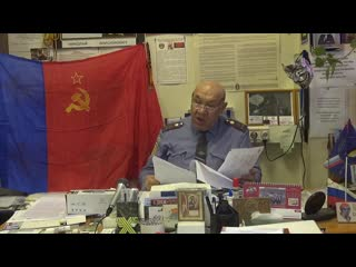 Полковник милиции Иванов Виталий Иванович отвечает на вопросы граждан -  Милицейское братство