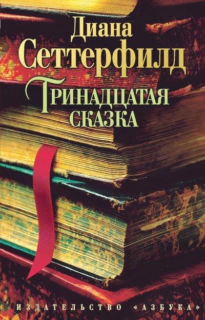 Топ мероприятий на 6 — 8 декабря, изображение №20
