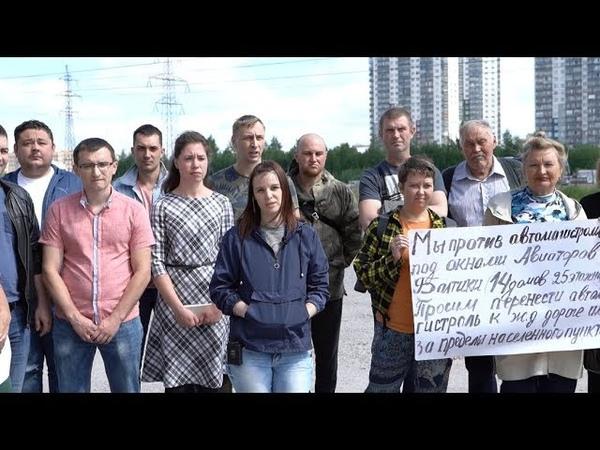 Обращение жителей Мурино Кудрово Бугров и Нового Девяткино В В Путину
