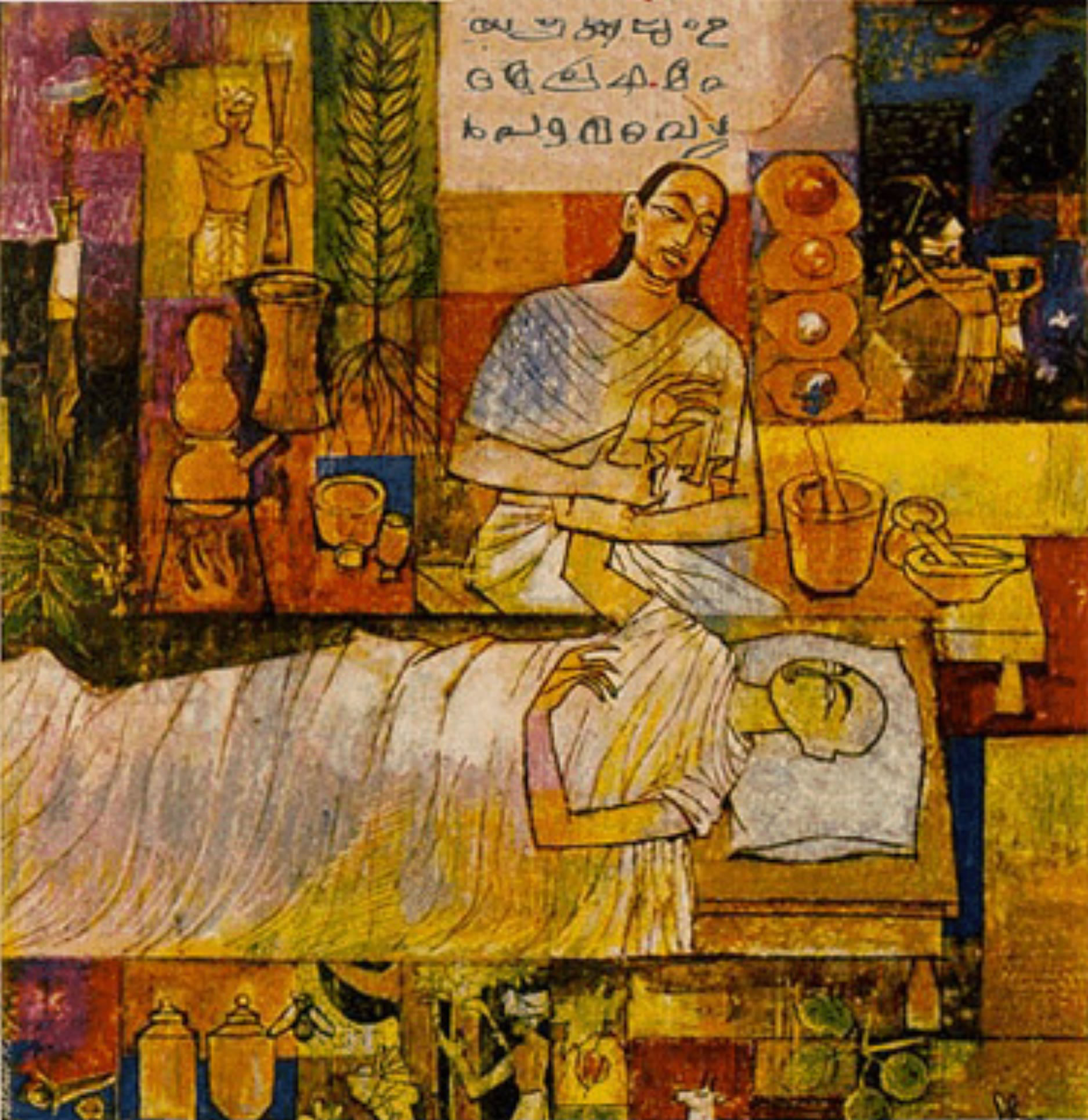 индия медицина