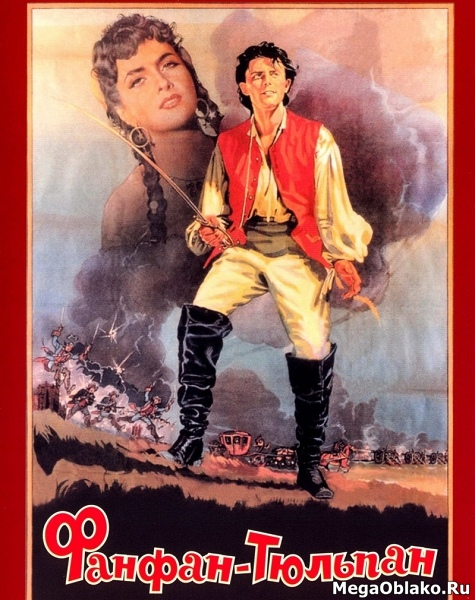 Фанфан-Тюльпан (Цветная версия) / Fanfan la Tulipe (1952/HDTV/DVDRip)