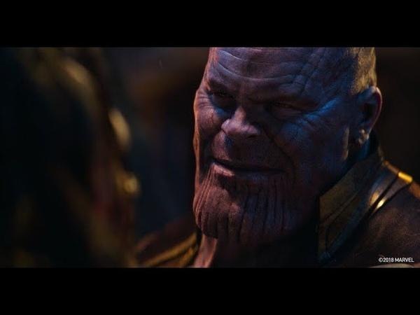 Танос забирает Тессеракт Начало Мстители Война бесконечности