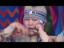 Этно-фольклорный коллектив «Добун», Республика Саха (Якутия)