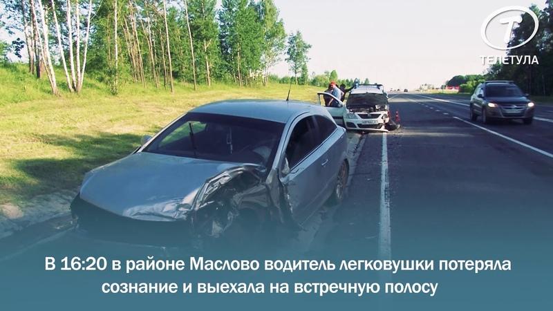 ДТП в Маслово водитель уснула и выехала на встречную полосу