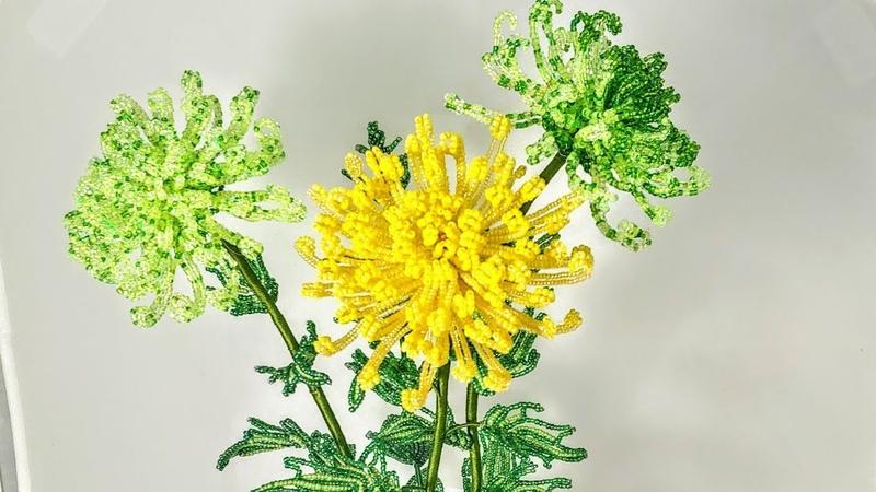 МК Хризантема Паук из бисера Часть 2 Листья, сборка How To Make Chrysanthemum Flower Craft tutorial