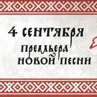 Логотип Марлины