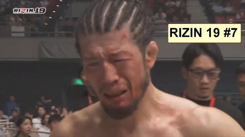 【 RIZIN 19】ルイス・グスタボ vs 上迫博仁 | Hiroto Uesako vs Luiz Gustavo 7
