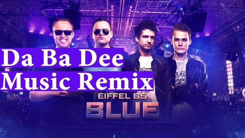 Eiffel 65 - Blue (Da Ba Dee) | Music Remix | Dance Cover