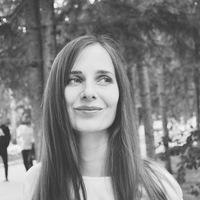 Ирина Бояркина