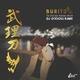 Burito - Ты всегда ждёшь меня (DJ Groove Remix)