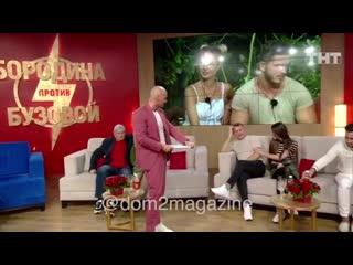 Илья Яббаров рассказал, что планирует свадьбу с Настей Голд в августе