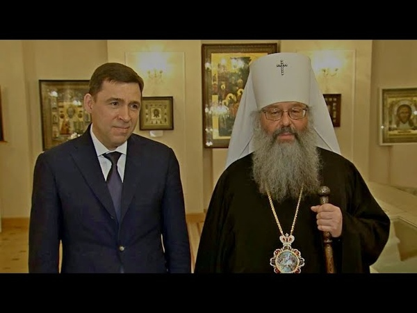 Поздравление с Пасхой губернатора Е.В.Куйвашева и митрополита Кирилла