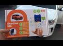 Toyota Camry - StarLine S96 BT GSM