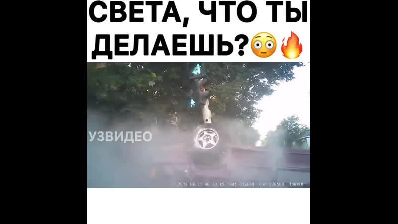 VIDEO 2019 10 03 09 29