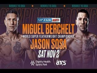 Fight Night Champion Мигель Берчельт - Джейсон Соса (Miguel Berchelt - Jason Sosa)