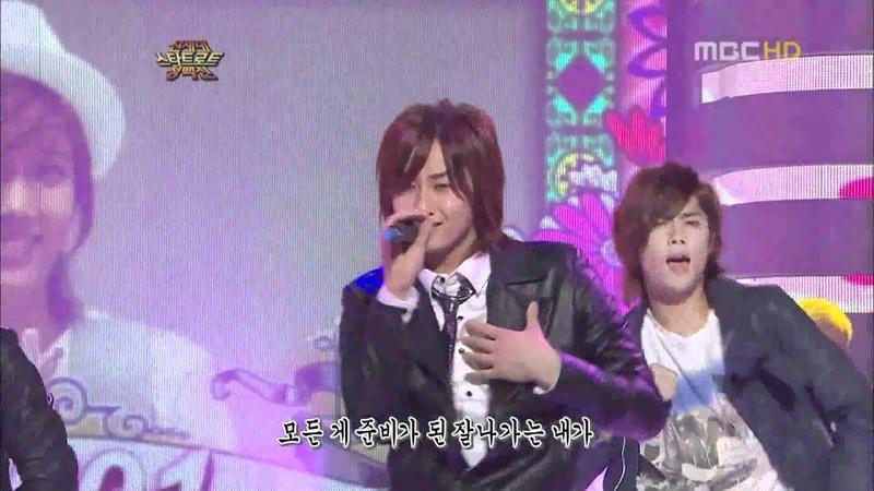 [15.09.2008] SS501 - Shabang Shabang @Star Trot Battle Chuseok Special