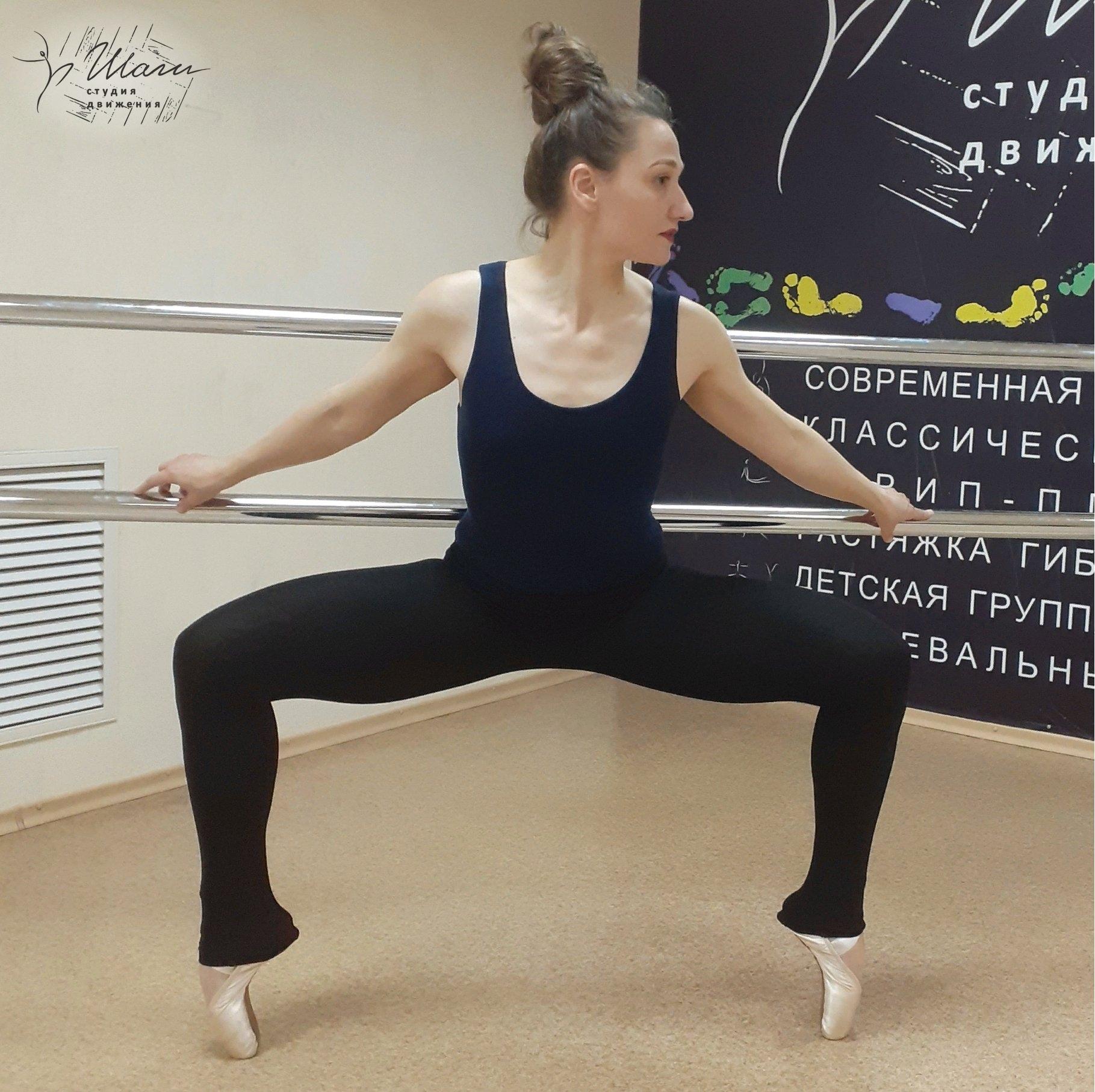Класическая хореография в Студии движения Шаги
