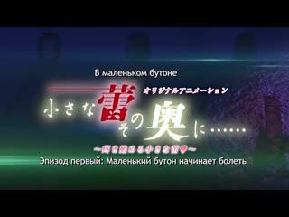 Hentai/loli & Хентай