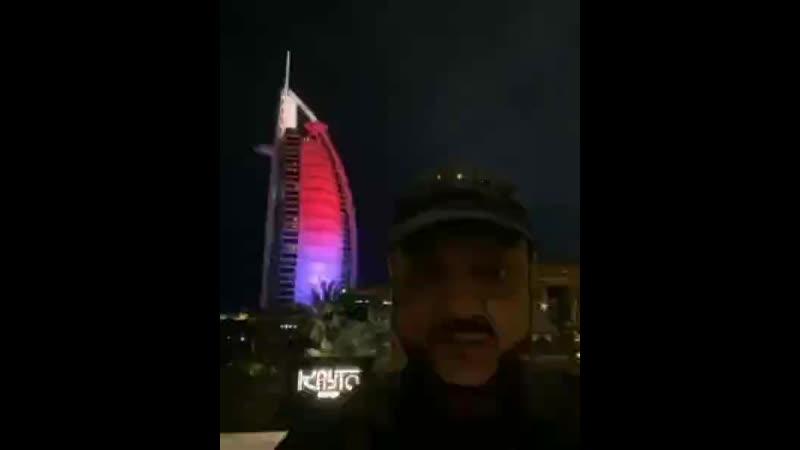 Repost @fkirkorov Burj Al Arab Всех со Старым Новым Годом 2020 Понеслась