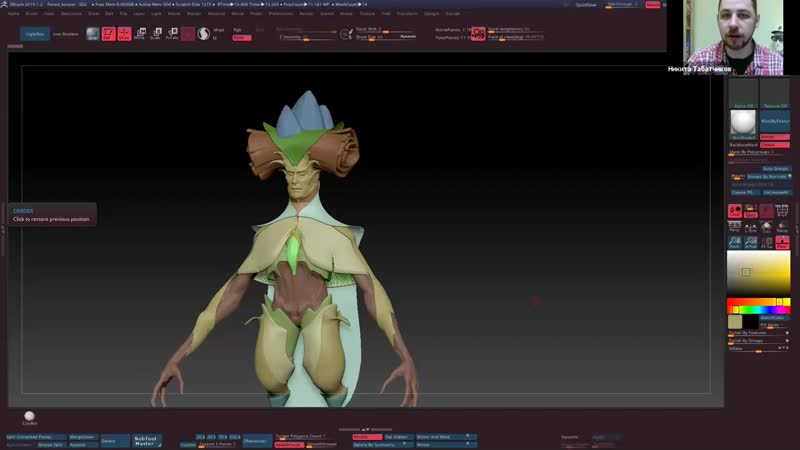 3DChar Lection 10 ZBrush создание модели