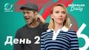 76-й Венецианский кинофестиваль: Брэд Питт и Скарлетт Йоханссон в центре внимания. День 2